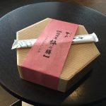 羽田空港で買った空弁「やまやめんたい彩膳」がスカスカでビックリ!これで1,350円ですか!?