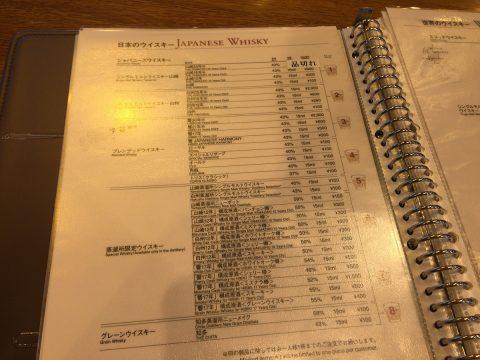 山崎蒸留所で「響30年」を試飲!