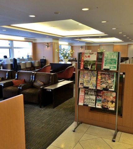 itami-airport-sakura-raunge