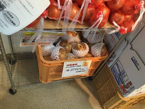 道の駅福良ででっかい玉ねぎを見つけた!