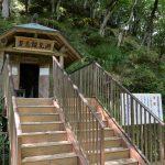 京都府「質志鍾乳洞」へのアクセスと料金‐駐車場は50台収容