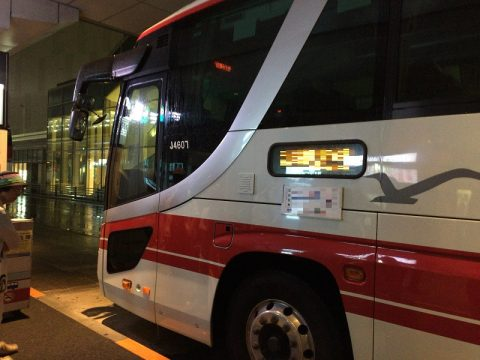 haneda-bus