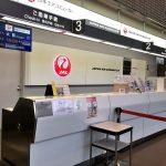 コンパクトな但馬空港ターミナルの施設とカフェ、展望デッキ