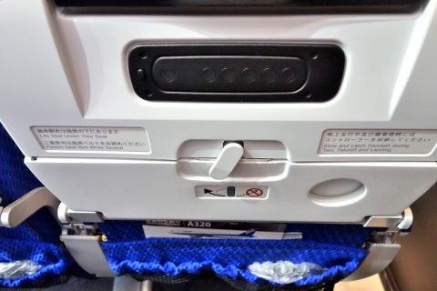 薄っぺらい…ANA新型A320neoエコノミークラスシート