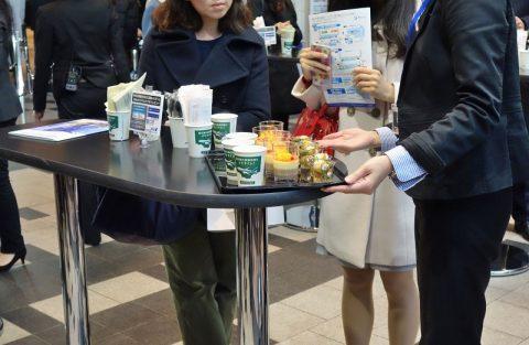 「ANAサービス体験会」で試食した機内食スイーツの味!