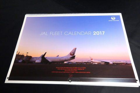 JALオリジナルカレンダーとマイルの二重取り!?