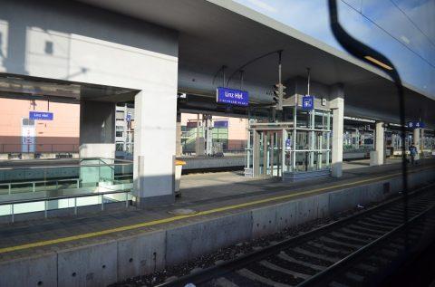レイルジェットRJ乗車記!ウィーン~ザルツブルグ(1等車)