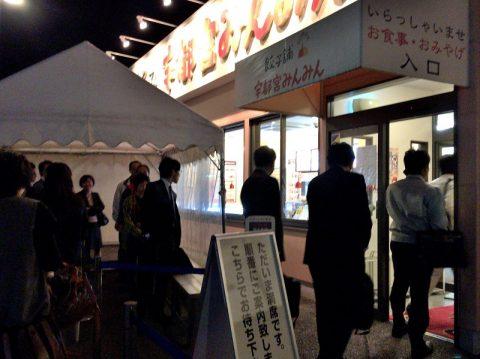 宇都宮駅前で餃子を食べ比べ!「みんみん」「清原」「餃子館」