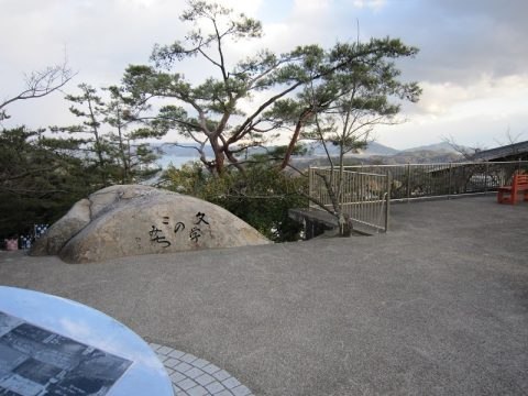 広島県・尾道の絶景スポット!千光寺山ロープウェーから臨むしまなみ街道が美しい~