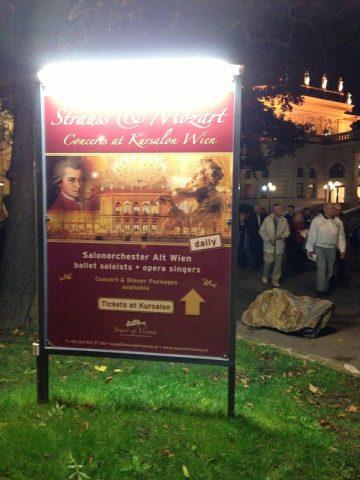 ウィーン-クアサロンでコンサート!チケットを売り子から買うのはアリ?