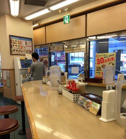 吉野家の牛丼がヒドイ…松屋と比べて分かる肉の質に唖然!
