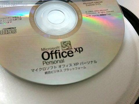 Office 2002