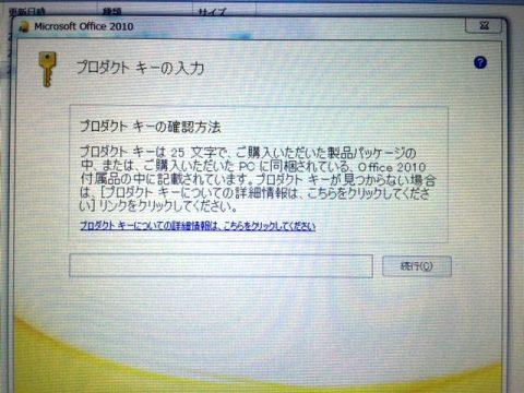Office 2010 (3)