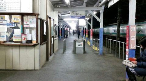 鉄道ファン嗜好の「流鉄」に乗ってみた!駅員の神対応と懐かしの改札口