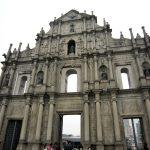 聖ポール天主堂跡‐マカオ歴史地区で最も有名な世界遺産を見る