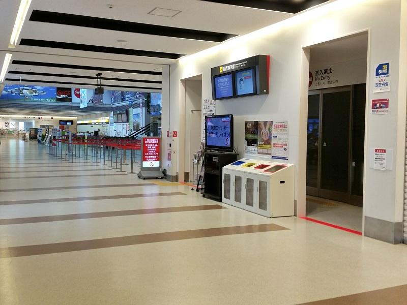国際線 茨城 空港