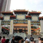 香港でNo.1の寺院「黄大仙祠(薔色園黄大仙廟)」で感じるパワースポット