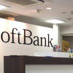 Softbankから不当に「契約解除料」を請求された話