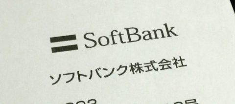 softbank12
