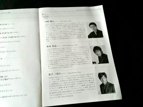 初代「報道ステーション」テーマ作曲者:松永貴志氏のピアノ自作自演や如何に?