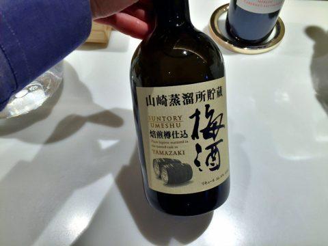 羽田・国際線サクララウンジを詳しくレポート!