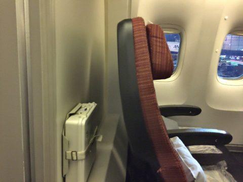 JAL国際線767のSky Widerは狭い!満席のエコノミーで快適な席はどこか?
