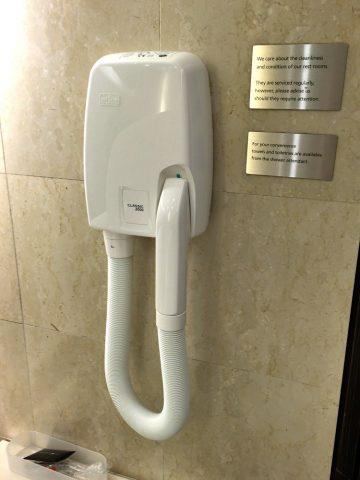 広くて快適!シンガポール「カンタス航空ラウンジ」でシャワーを浴びる