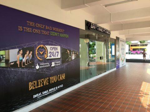 エニタイムフィットネスの海外店舗を利用してみた!シンガポール・チャイナタウンUpper Cross Street