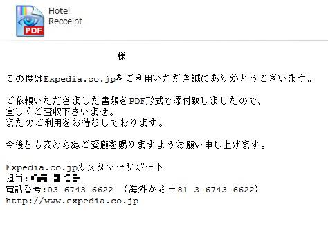 expedia (6)