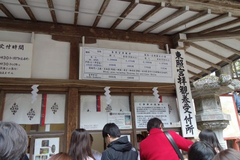 日光東照宮「陽明門」がピッカピカ!平成の大修理が遂に竣工!