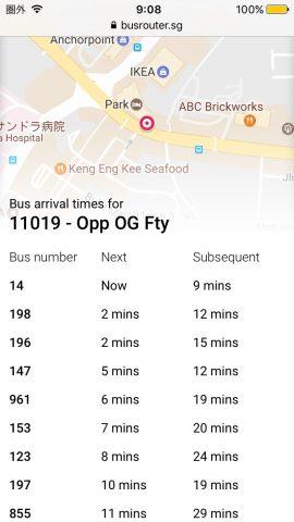 シンガポールでバスの到着がリアルタイムで分かる超便利サイト!BusRouter SGの使い方