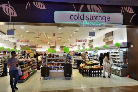 マリーナベイサンズのスーパーCold Storage
