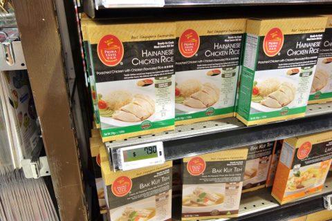 マリーナベイサンズのスーパーCold-Storageで売られているチキンライスのレトルト