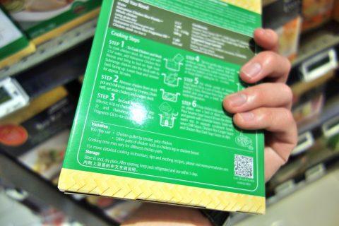 マリーナベイサンズのスーパーCold-Storageで売られているレトルトの賞味期限