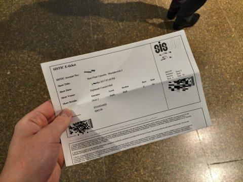 シンガポール交響楽団/エスプラネードコンサートホールのチケットチェック