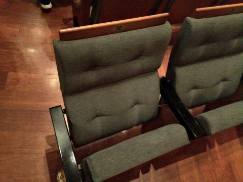 エスプラネードコンサートホールのシートの座り心地