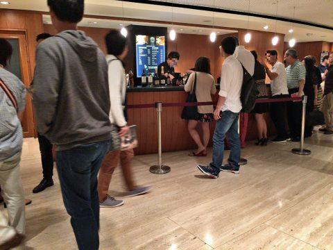 シンガポール交響楽団/エスプラネードコンサートホールのBarメニュー