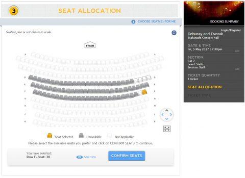 Esplanade-ConcertHall座席の指定