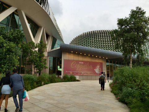 エスプラネードコンサートホールのギザギザの屋根