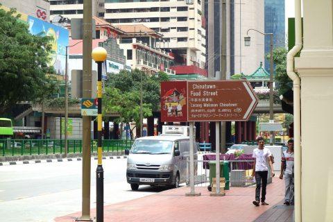 シンガポールのチャイナタウンにあるフードストリート
