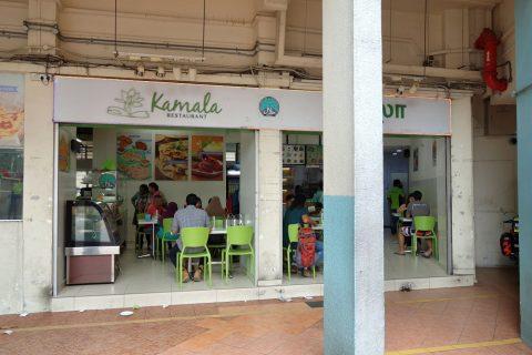 シンガポールKamala-RESTAURANTの外観