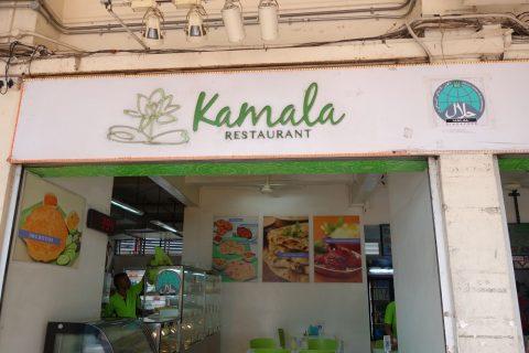 Kamala RESTAURANT‐手で食べるカレー