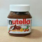 ヌテラ(Nutella)をAmazonで買う。濃厚なチョコレートの味や如何に?