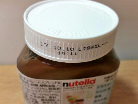 ヌテラ(Nutella)の賞味期限
