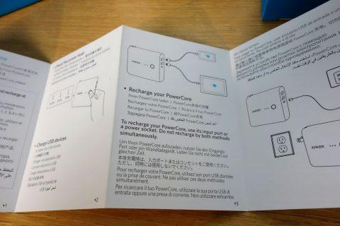これ便利!スマホ充電器とモバイルバッテリーが合体PowerCore Fusion 5000