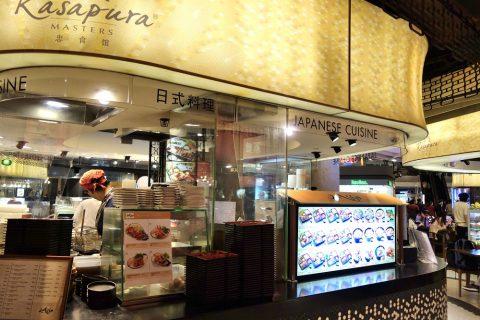 マリーナ・ベイ・サンズのフードコートRasapura-MASTERSにある日本料理店