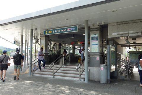 シンガポールMRTリトルインディア駅