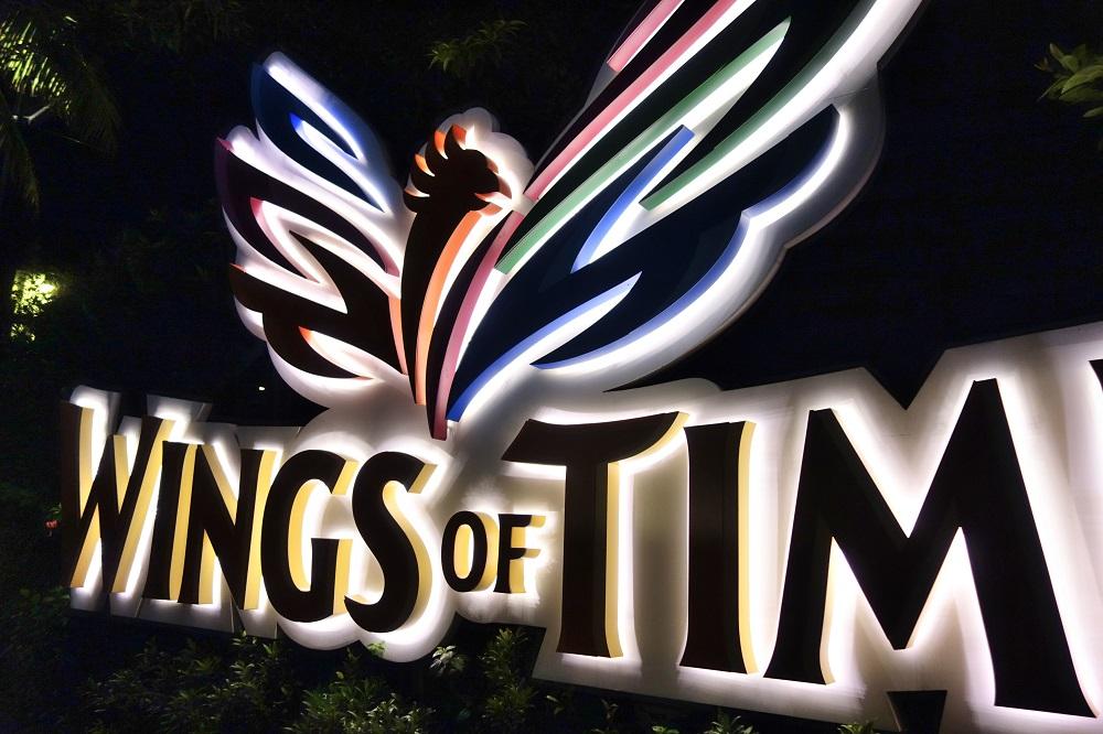シンガポールWings Of Timeチケットの買い方と無料で貰えるギフト