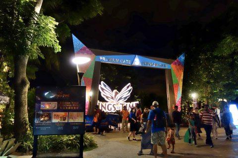 ウィングス・オブ・タイム‐プレミアムシートの3番ゲート入口