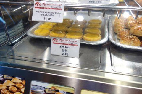 鳳凰餅家のエッグタルトの価格
